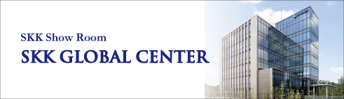 skk-global-center